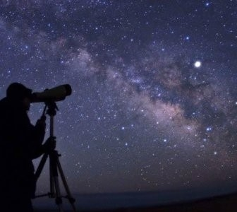 Stargazing!