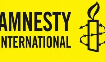 Amnesty International UCD Film Club